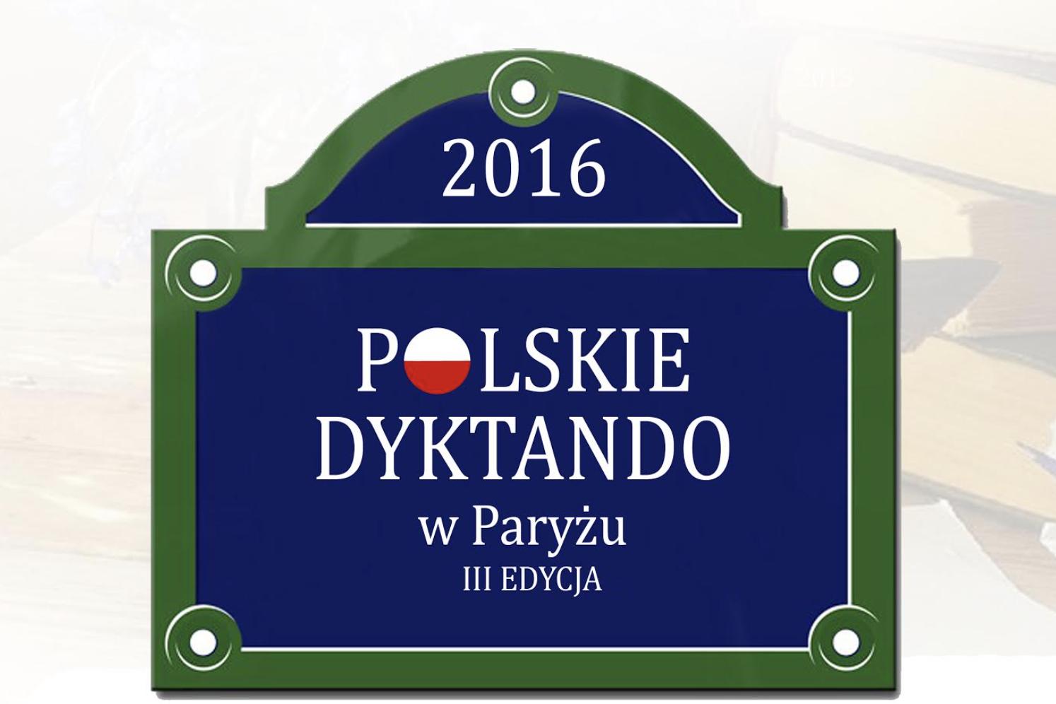 Polskie Dyktando 2016 (III edycja)