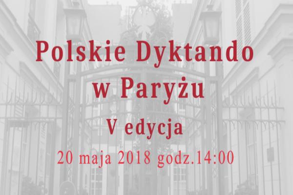 Przygotuj się do Polskiego Dyktanda 2018