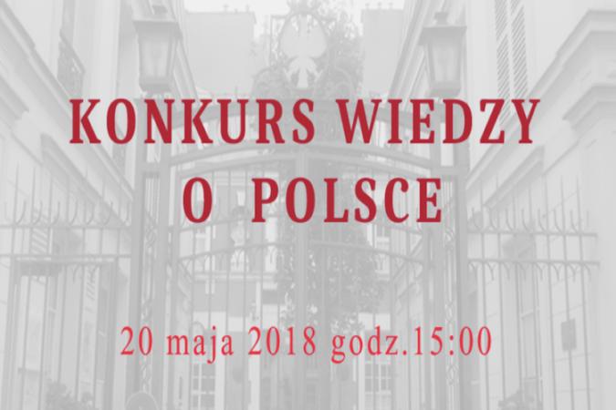 Tego dotyczą pytania w Konkursie wiedzy o Polsce 2018