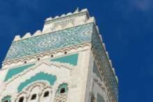 Antyislamski napis na meczecie w mieście Tarbes
